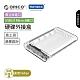 ORICO 2.5/3.5 吋 硬碟外接盒-透明(3139-U3) product thumbnail 1