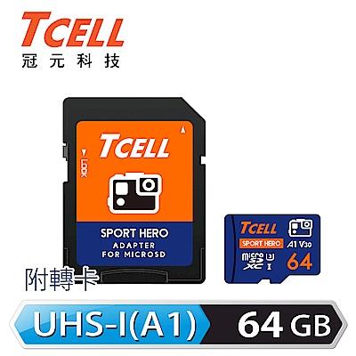 TCELL冠元 MicroSDXC UHS-I (A1)U3 64GB 運動專用記憶卡