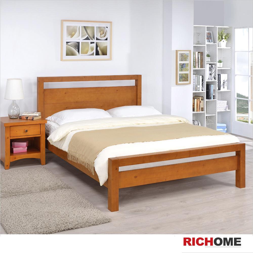 RICHOME 上野雙人床(不含床墊)