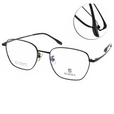 SEROVA眼鏡 率性方框款/黑 # SC201 C16