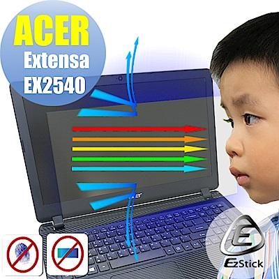 EZstick ACER Extensa EX2540 專用 防藍光螢幕貼