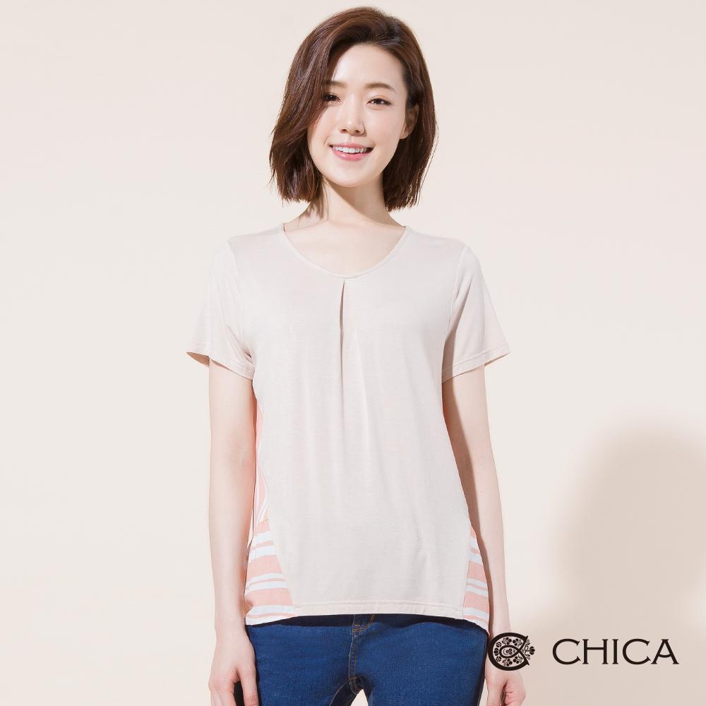 CHICA 擁抱海洋斜裁拼接設計上衣(2色)