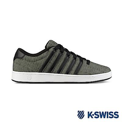 K-Swiss Court Pro II T CMF休閒運動鞋-男-綠/黑