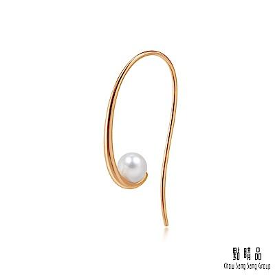 點睛品 La Pelle 18K玫瑰金 簡約曲線珍珠耳環(單只)