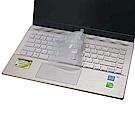 EZstick HP Pavilion 14-ce00xxTX 奈米銀抗菌 TPU 鍵盤膜