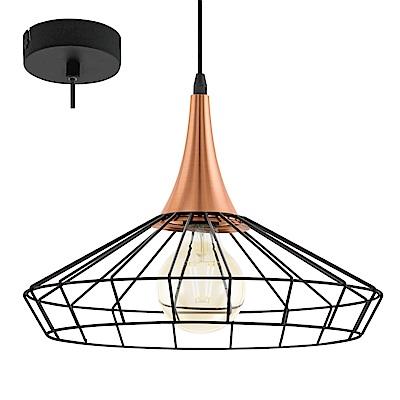 EGLO歐風燈飾 工業風雙色造型吊燈(不含燈泡)