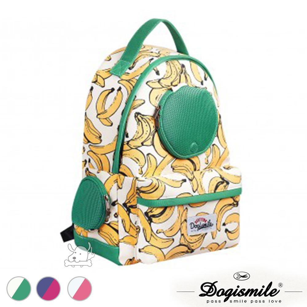 Dogismile 時尚香蕉款 寵物雙肩後背包 共3色