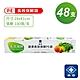 南亞 蔬果 長效保鮮 PE袋 保鮮袋 (28*41cm)(100張/支) (48支) product thumbnail 1