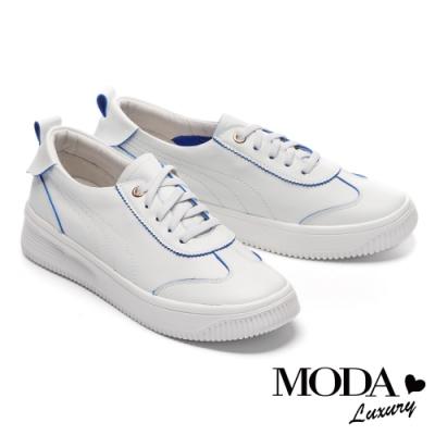 休閒鞋 MODA Luxury 簡約百搭彩線勾勒全真皮厚底休閒鞋-白