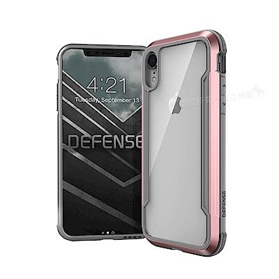 DEFENSE 刀鋒極盾Ⅲ iPhone XR 6.1吋 耐撞擊防摔手機殼(玫瑰金)