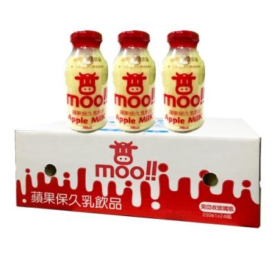 台農乳品 Moo蘋果保久乳(200mlx24瓶/箱)