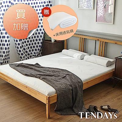 TENDAYS DISCOVERY 柔眠床墊(晨曦白) 7尺特規雙人 8.5cm厚