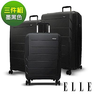 ELLE 鏡花水月系列-20+24+28吋特級極輕防刮耐磨PP材質行李箱-墨黑EL31210