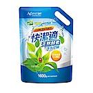 快潔適天然酵素洗衣皂精補充包1600g