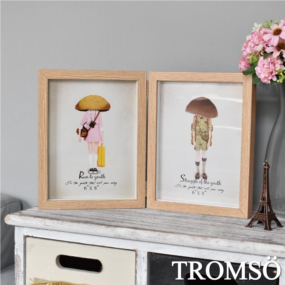 TROMSO歐禾木紋雙開6x8相框-原木