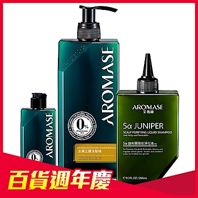 [時時樂限定]AROMASE艾瑪絲 捷利爾洗髮組(洗髮精400+HC+洗髮精90)