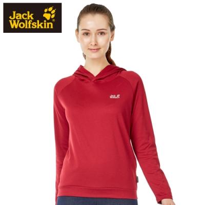 【Jack wolfskin 飛狼】女 連帽長袖排汗衣 石墨稀蓄熱 『紅』