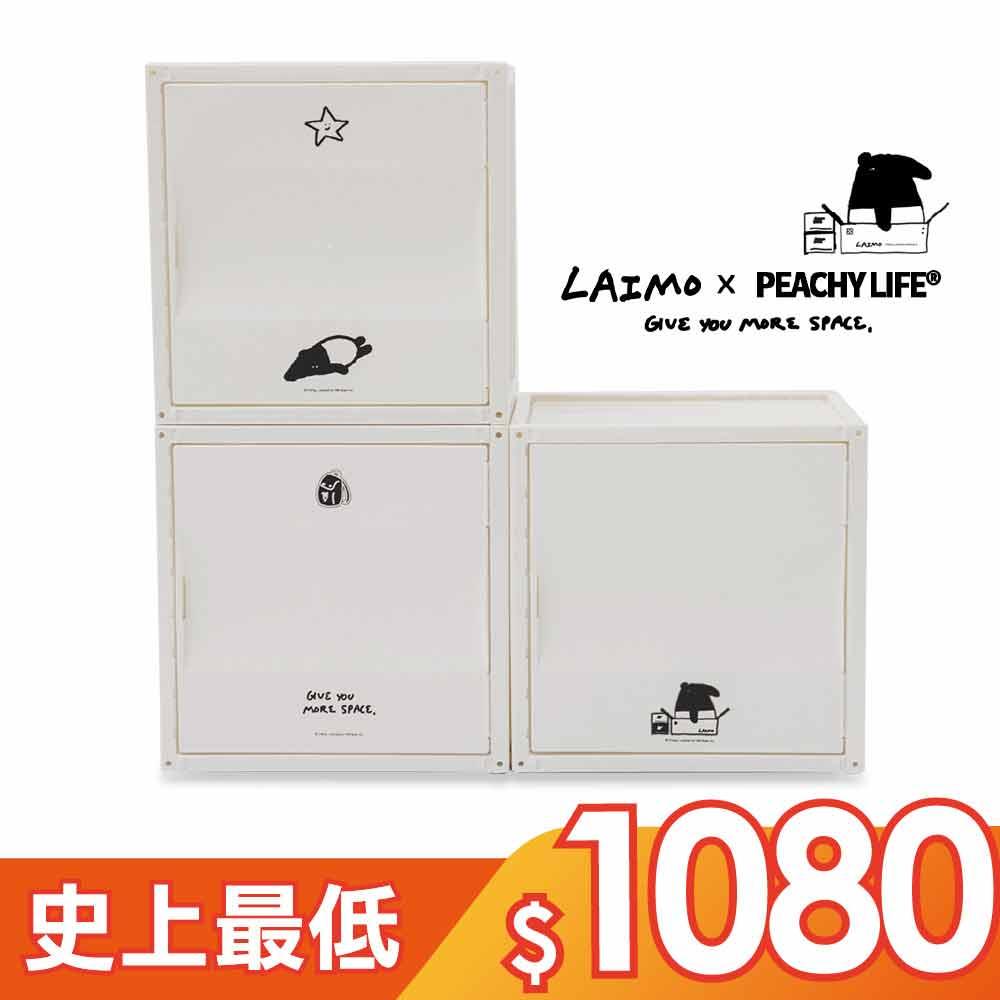 5折↘原價2180元 完美主義 馬來貘置物箱/可堆疊/收納箱/3入(2色)