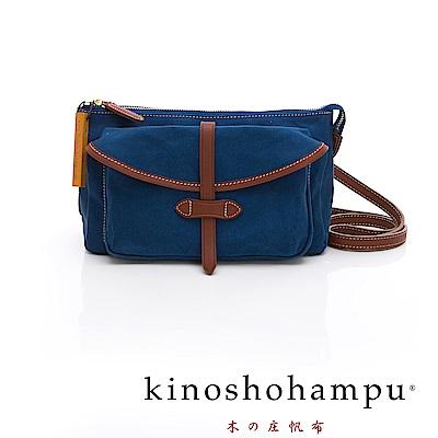 kinoshohampu 經典皮帶穿繩設計帆布斜揹/肩揹包 藍