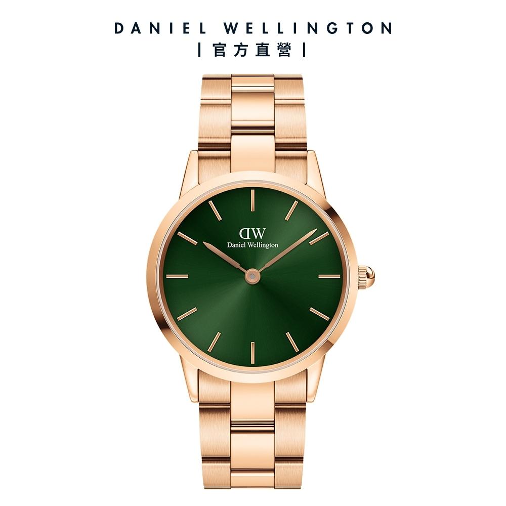 【Daniel Wellington】Iconic Link Emerald 36mm 森林綠精鋼錶 玫瑰金 DW手錶