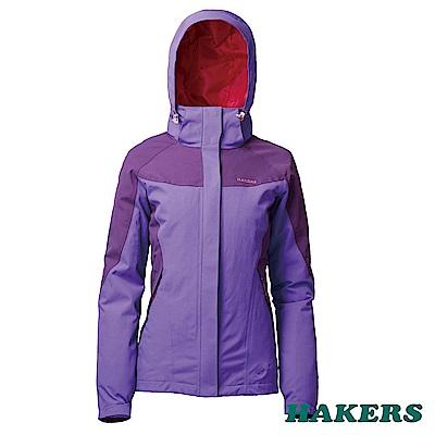【HAKERS 哈克士】女 三合一防水外套-華麗紫/葡紫