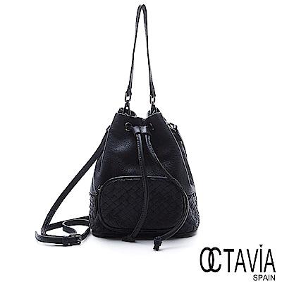 OCTAVIA 8真皮 - 一個人 軟牛皮編織口袋手提肩斜二用小水桶包 - 便利黑