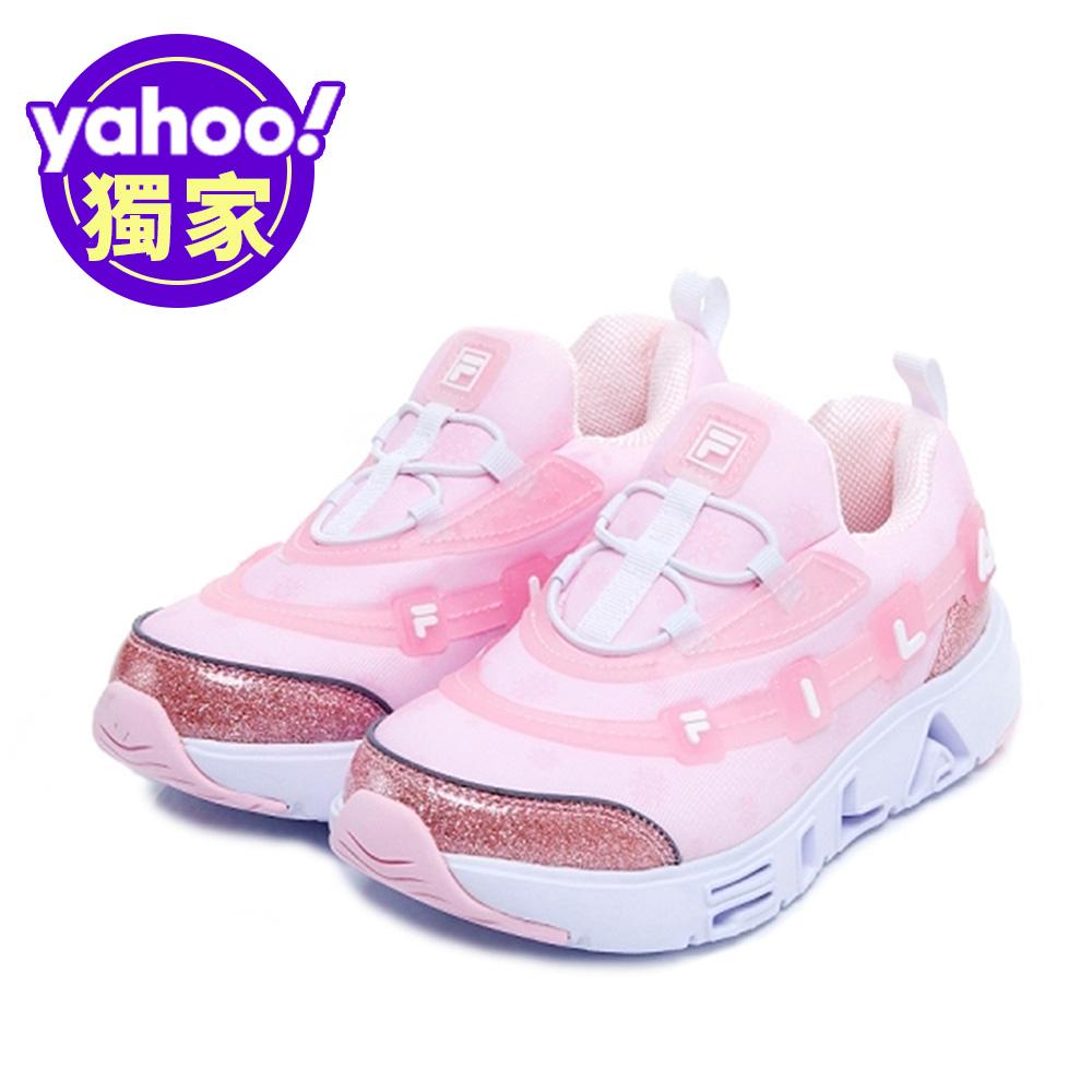 FILA KIDS GGUMI LIGHT STAR 中童運動鞋-粉 2-C143V-154