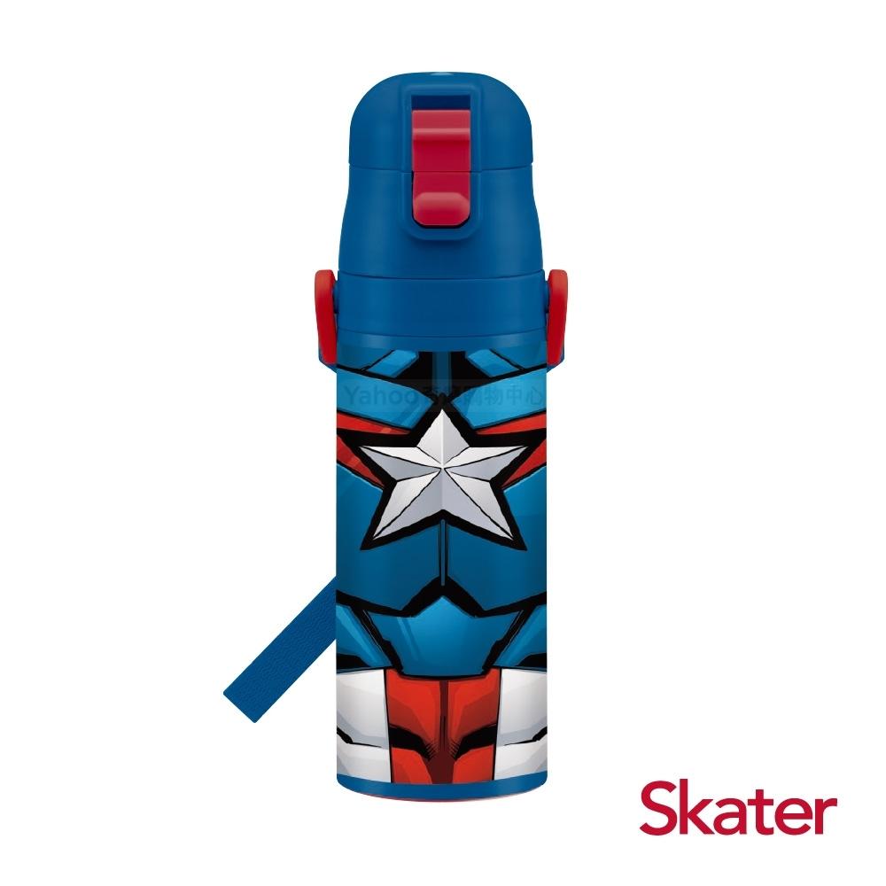 Skater直飲470ml不鏽鋼水壺-美國隊長