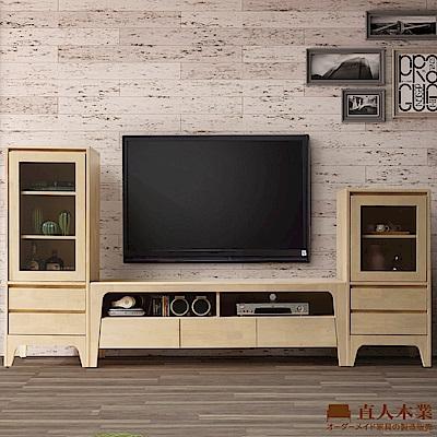 日本直人木業-STAY全實木洗白色152公分電視搭配100公分高低展示櫃