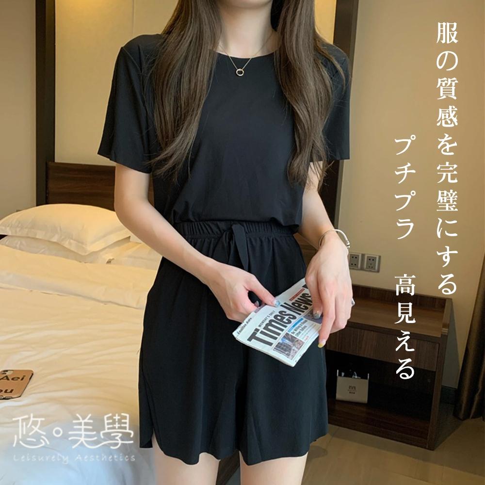 悠美學-日韓精梳棉居家休閒圓領純色造型套裝-5色(F)