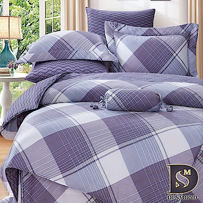 DESMOND岱思夢 加大 100%天絲八件式床罩組 TENCEL 帕圖斯