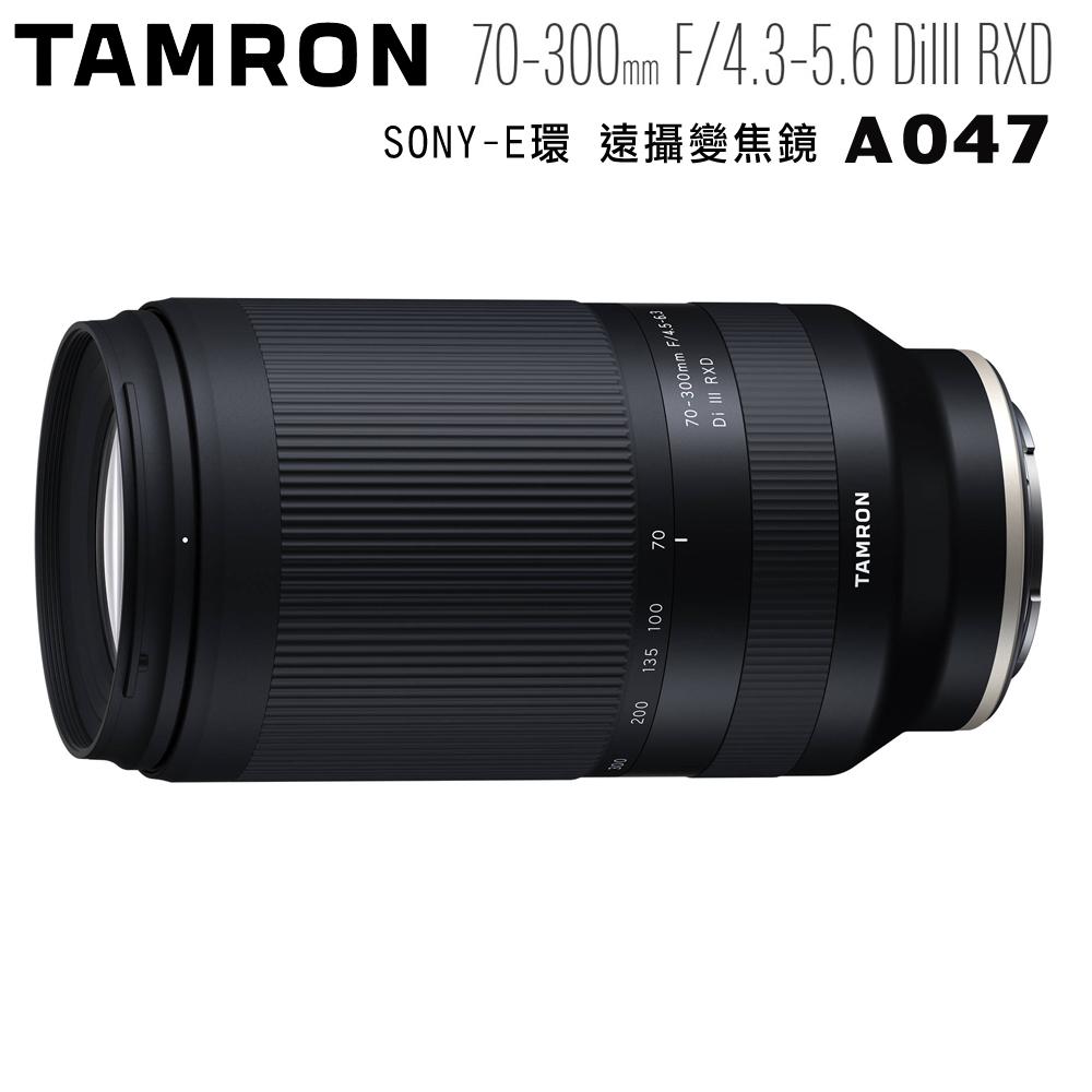 TAMRON  70-300mm F4.5-6.3 Di III RXD  Sony E 接環 A047 (公司貨)