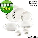 CORELLE康寧 薰衣草園7件式餐盤組(702)
