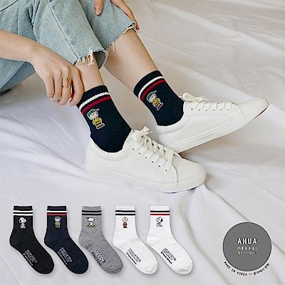 阿華有事嗎 韓國襪子 雙條紋史努比中筒襪 韓妞必備卡通襪 正韓百搭純棉襪