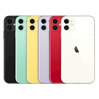 (限時下殺)Apple iPhone 11 64G 6.1吋智慧型手機