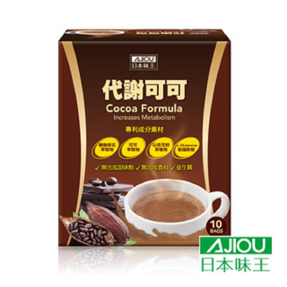 日本味王 代謝可可(10包/盒) 榮獲多國代謝專利綠咖啡 @ Y!購物