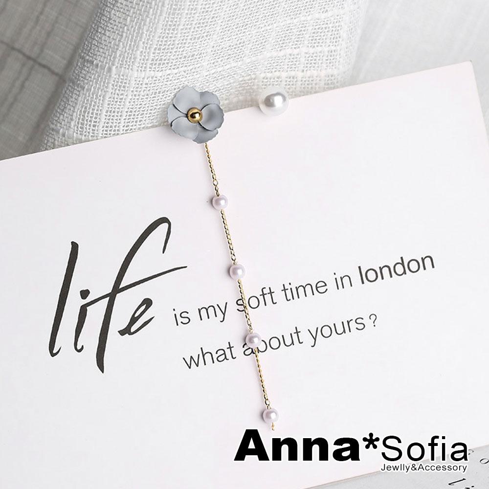 【3件480】AnnaSofia 花樣捲瓣珠彩 不對稱耳針耳環(藍灰系)