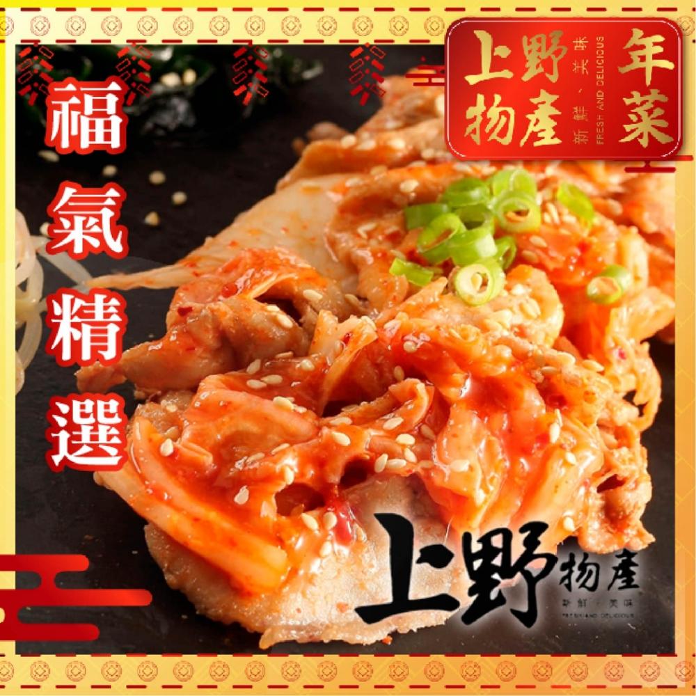 上野物產-韓式燒烤雪花牛 x4包(500g土10%/包)