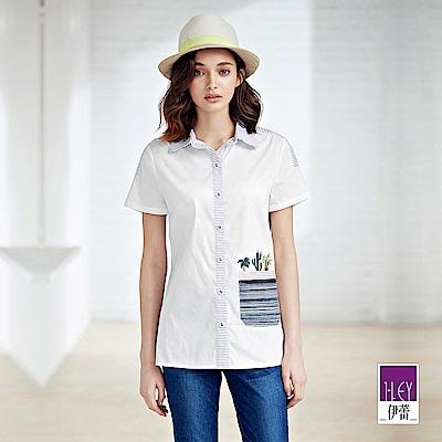 ILEY伊蕾 棕櫚葉貼繡條紋剪接上衣(白)