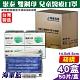 聚泰 聚隆 雙鋼印 兒童醫療口罩-海軍藍(50入/盒x40盒) 箱購 product thumbnail 1