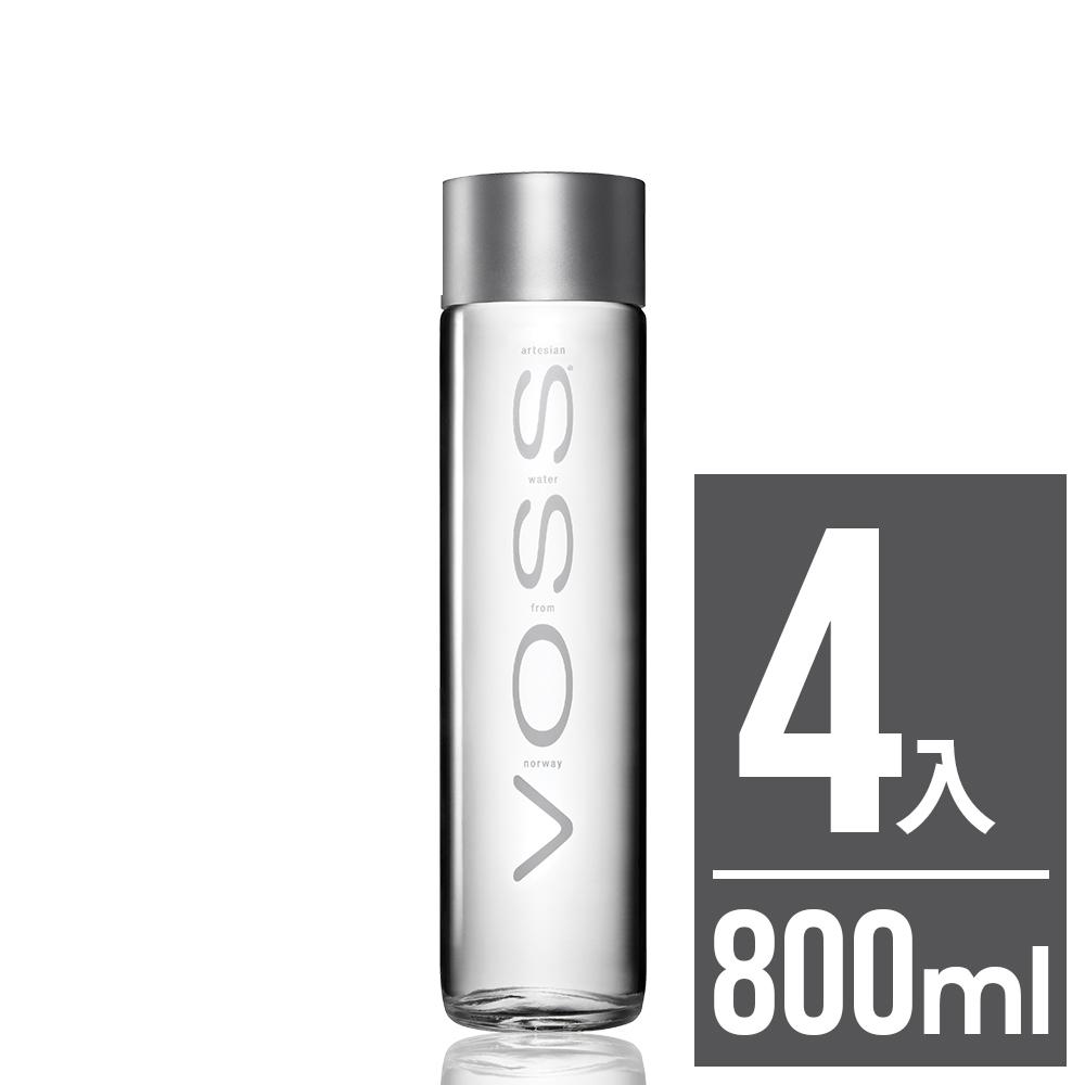 VOSS挪威芙絲 極致純淨礦泉水4入x800ml(時尚玻璃瓶)