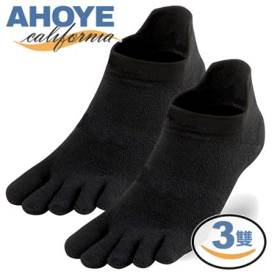 AHOYE 黑色純棉透氣五趾襪 3雙入 男女適用款 隱形襪 休閒襪 短襪