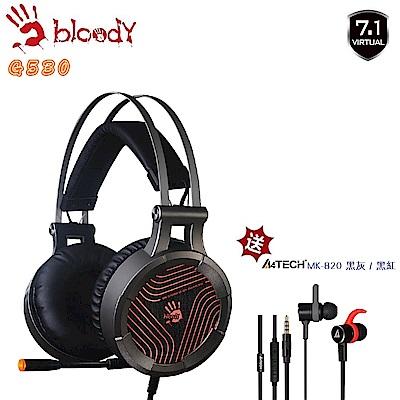 【A4 Bloody】7.1聲道電競遊戲耳麥 G530