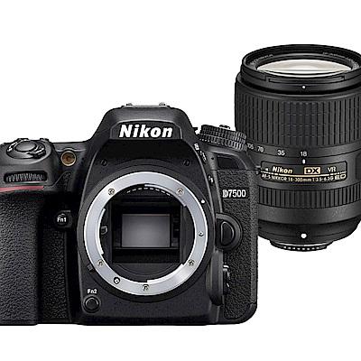 NIKON D7500+18-300mm f/3.5-6.3G VR 單鏡組*(中文平輸)