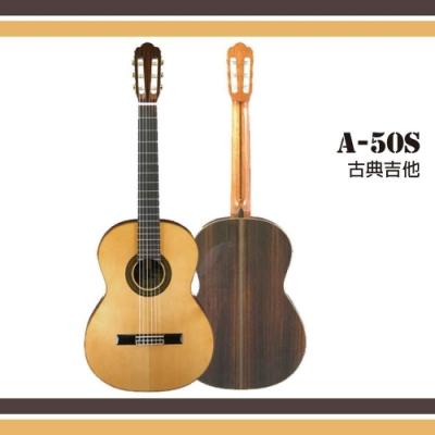 ARIA A-50S古典吉他/日本吉他品牌/單板雲杉面