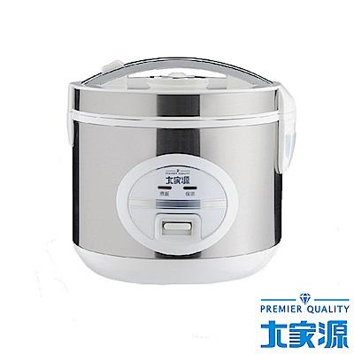 大家源六人份電子鍋(TCY-3006)