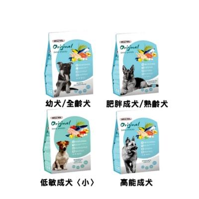 UNCLE PAUL保羅叔叔田園生機狗食【低敏成/幼/高能/熟齡犬】系列 3KG 兩包組