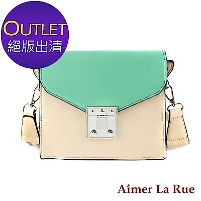Aimer La Rue 側背包 英格蘭撞色系列(杏色)