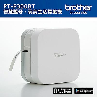 [時時樂限定]Brother PT-P300BT 智慧型手機專用藍芽標籤機