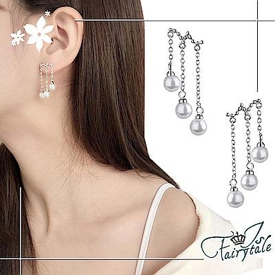 iSFairytale伊飾童話 三層珍珠 銅電鍍銀流蘇耳環
